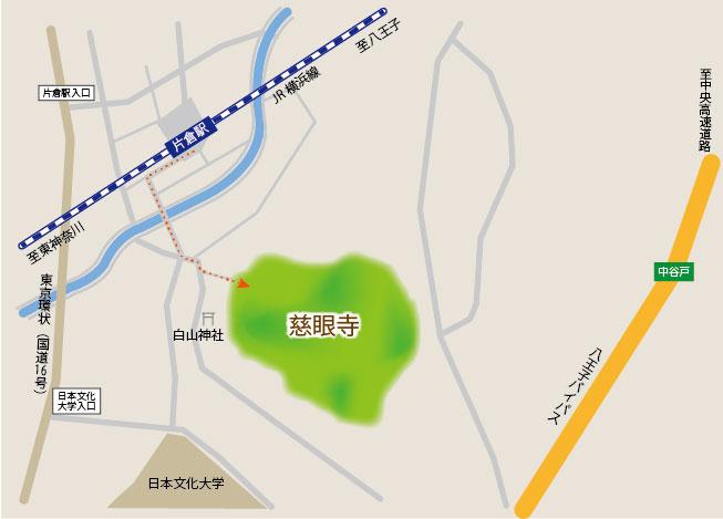 慈眼寺アクセス図